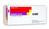 Болезнь паркинсона препараты для лечения