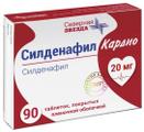 Препараты при легочной гипертензии