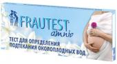 Тест на беременность купить в аптеке цена