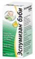 Желудочно кишечные препараты