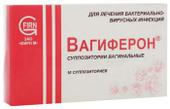 Недорогие препараты от молочницы