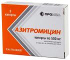 Антибиотики купить в аптеке