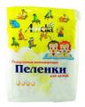 Купить пеленки для новорожденных недорого в москве