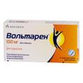 Купить лекарство в аптеках москвы и московской
