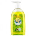 Купить детское мыло