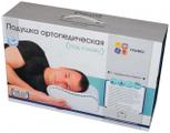 Купить ортопедические подушки