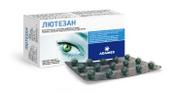 Витамины для глаз купить