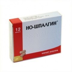 НО-ШПАЛГИН N12 таб. Chinoin Pharmaceutical and Chemical Work
