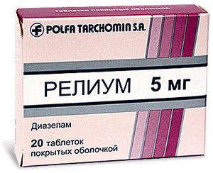 РЕЛИУМ 2мл N50 р-р д/инъекций Tarchominskie Pharmaceutical Works Polfa