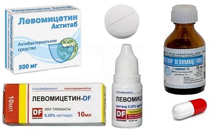 levomicetin-all.png