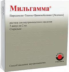 Витамины купить в москве